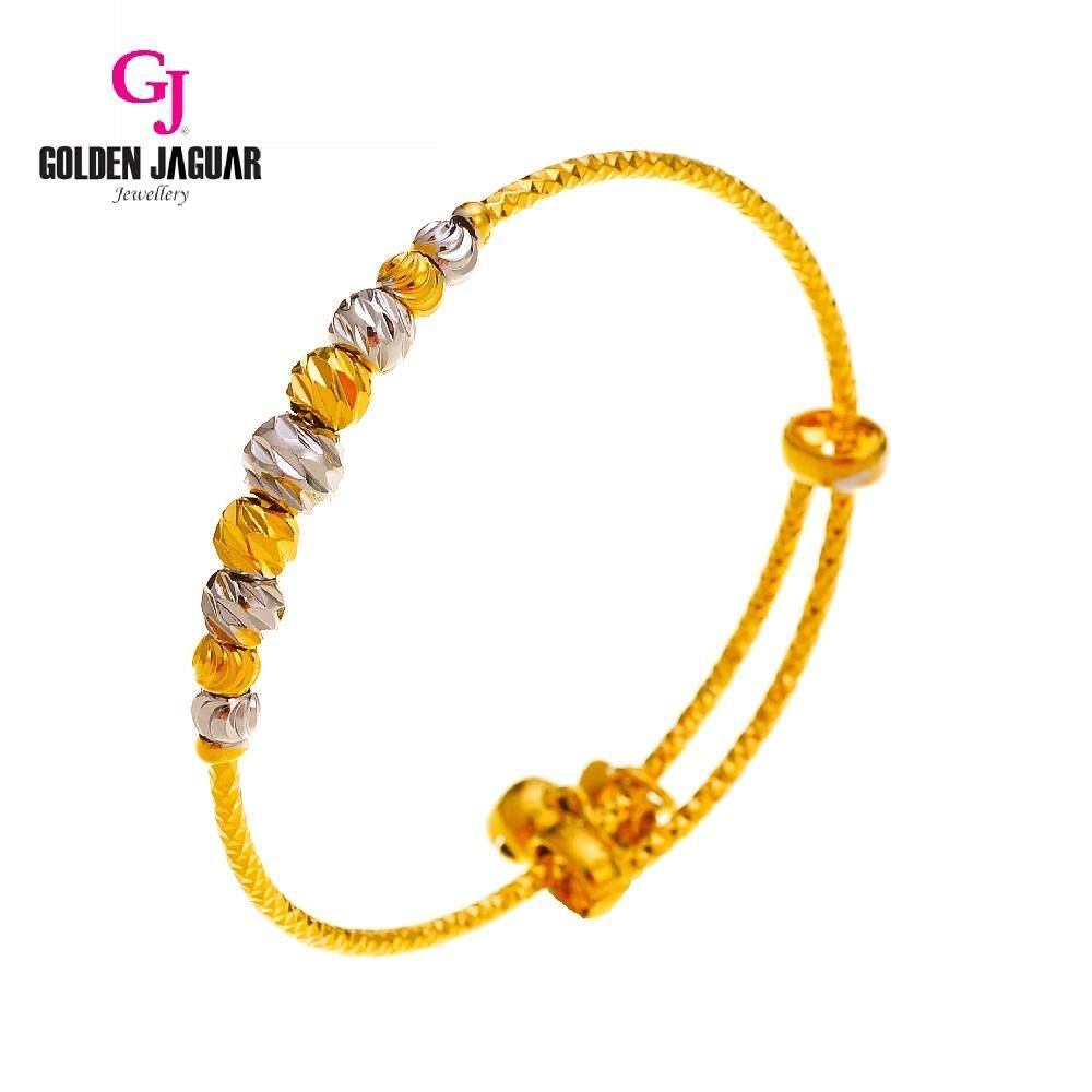 GJ Jewellery Emas Korea Bangle - Bulan Sabit Mix  9  Kids  Adjustable (9285503)