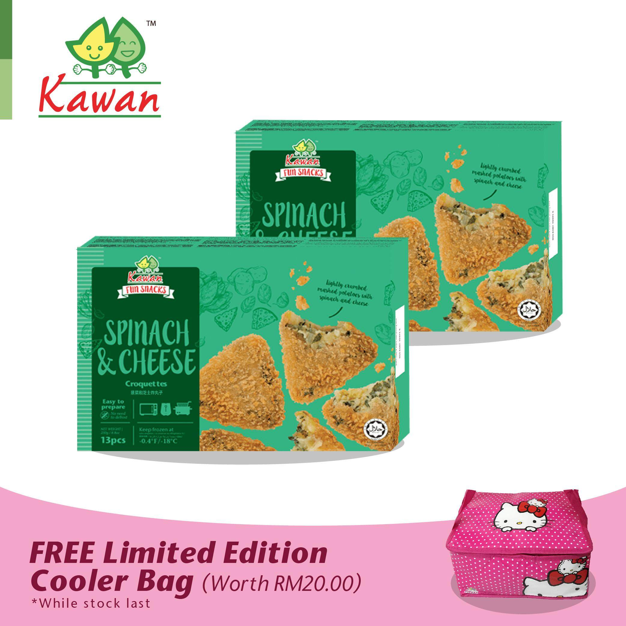 KAWAN Spinach & Cheese Croquette Buy 2 FREE 1 Limited Edition Cooler Bag
