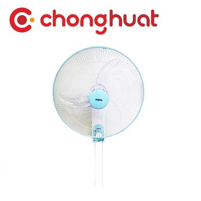 Sunyo SY-18WF 18 inch Wall Fan