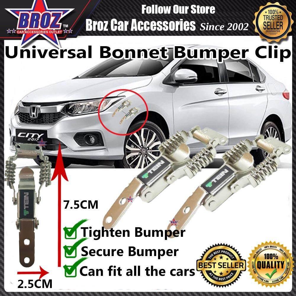 Universal Car Bonnet Bumper Clip Small - Tein Aluminium