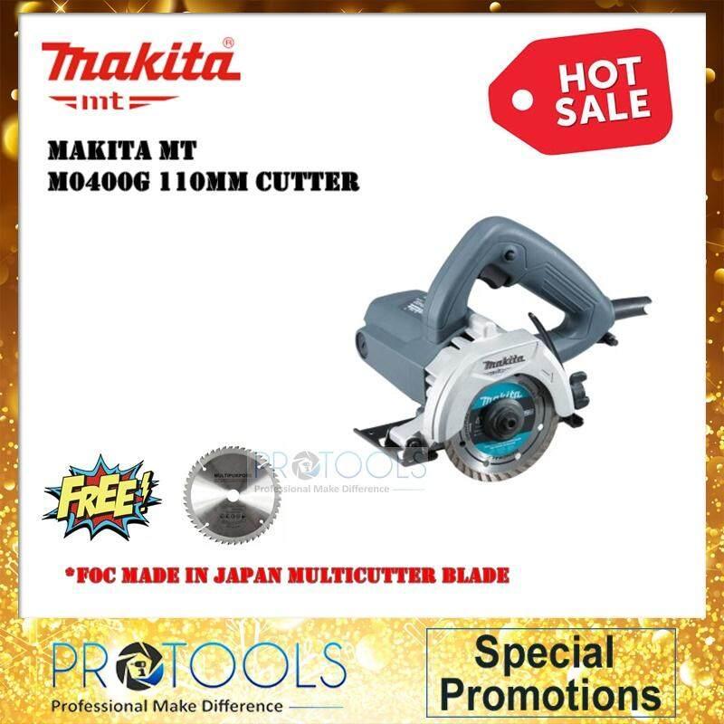 Makita M0400G 4' Diamond Cutter 1200W 100mm FOC MADE IN JAPAN MULTI CUTTER  SAWBLADE / DIAMOND BLADE (1 YEAR WARRANTY)
