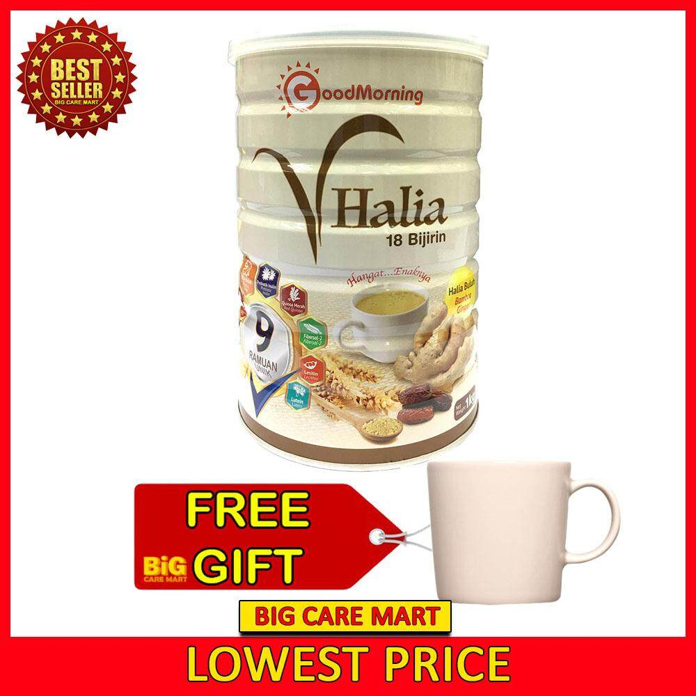 Good Morning VHalia 1kg + FREE CUP
