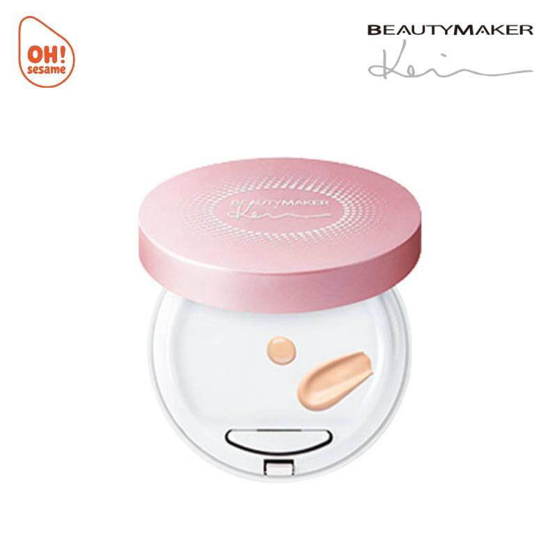 BeautyMaker Matte Cushion Spf 40 (Ivory)