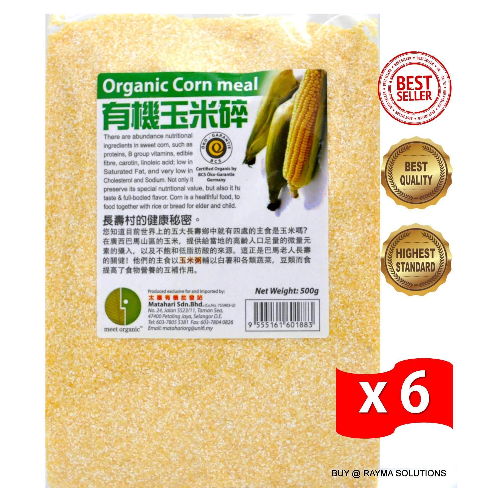 [Best Deal] MH FOOD Organic Corn Meal 500g (6 Packs)