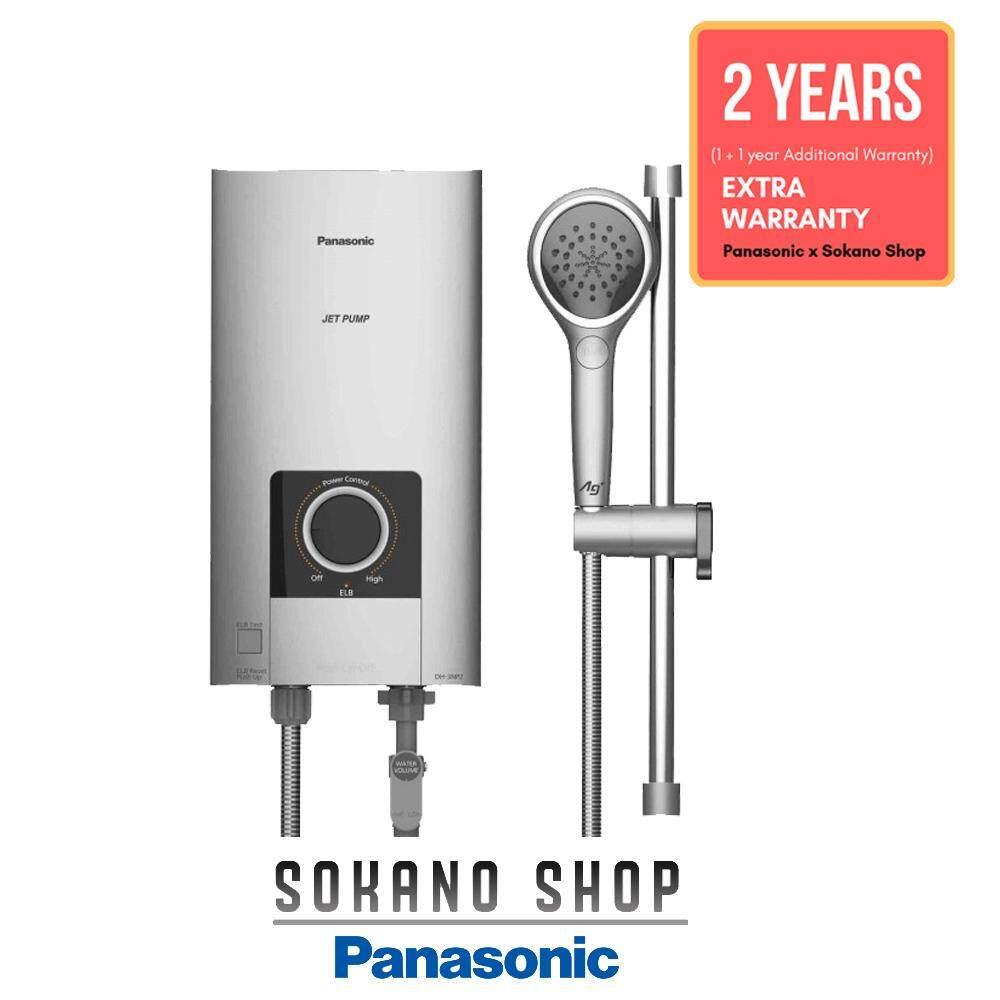 Panasonic DH-3NP2 Jet Pump Water Heater Home Shower