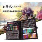 208pcs Kids Drawing Art Set Case Kit Painting Pen Colour Pencils with Case