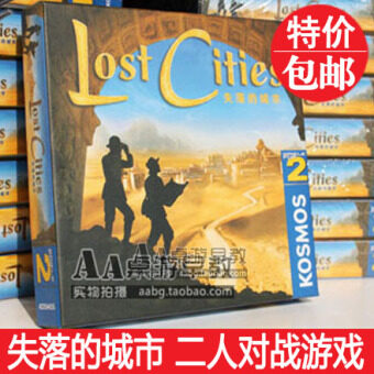 2 people table board game lost of the city lost city high qualityversion of the card game Chinese version of casual desktop puzzlechess
