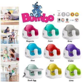 2017 New Stock Bumbo 3-in-1 Multi Seat (Pink)/ 100%New/ Baby Seat/Booster/ Hot Seller - 3