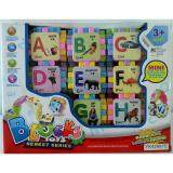 28 Pcs Plastic Multi Color English Alphabet ABC Blocks Toys for Kids Baby Early Learning