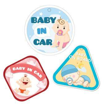 Harga 3 pcs of Quicksign CBBS - Set2 BABY IN CAR & BABY ON BOARD Removable Car Sticker Ready to paste