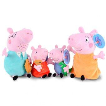 Harga 4pcs/lot Peppa Pig Family Adorable Dolls Great gift dolls for yourlovely kids