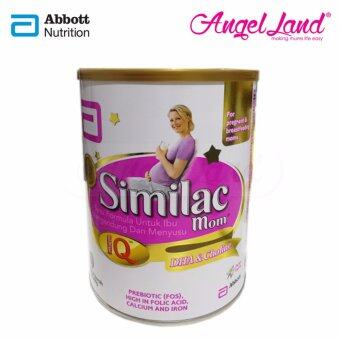 Abbott Similac Mom For Pregnant & Breastfeeding Moms 900g - 2