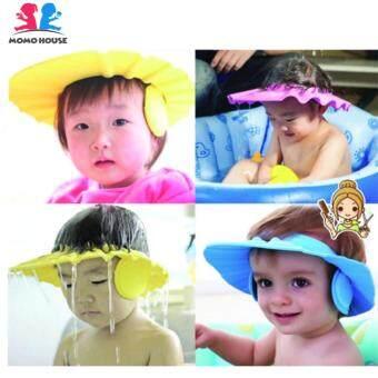 Adjustable Baby Shower Cap (Pink)