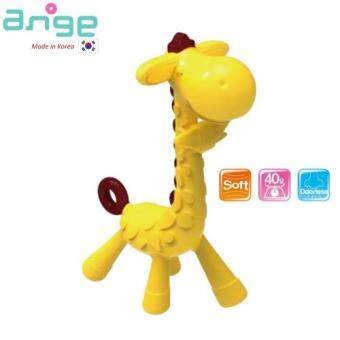 ANGE Giraffe Baby Teether and Toy