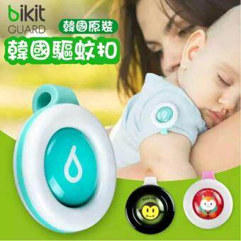 Baby Bikit Mosquito Guard Mosquito Repellent For Baby Kids 5 Units