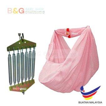 Harga Baby Cradle Spring (7 springs) With Hook design + Spring Cot Netwith Head Cover Pink colour