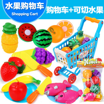 Harga Baby cut fruit and vegetables toys children Kitchen toys sethonestly music boy over every family toy girl