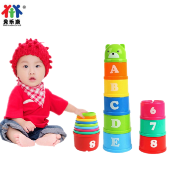 Baby early childhood of music of cup