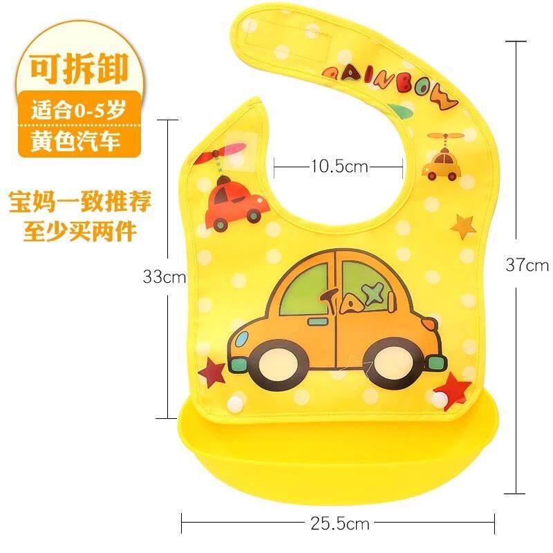 Infant Baby Children Toddler Waterproof Eating Feeding Food Silicone Bowl Bibs