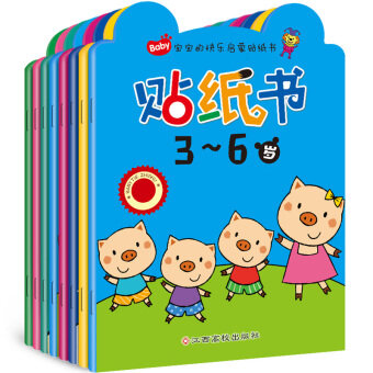Harga Baby fun puzzle books sticker