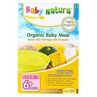 Harga Baby Natura: Organic Brown Rice Porridge with Pumpkin