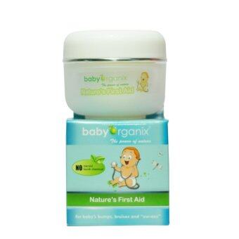 Harga Baby Organix - Nature's First Aid Cream