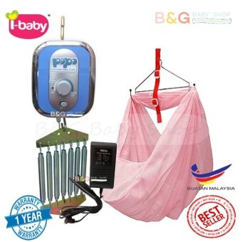 Harga B&G Popo Electronic Baby Cradle with Light Free One Cradle Spring Cot Net With Head Cover (Net Random Colour) 1 YEAR Warranty