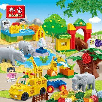 BanBao large particles animal gift box