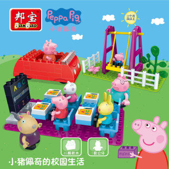 Harga BanBao pig page children's large particles block wear doll