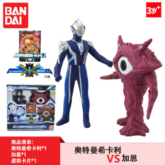 Bandai turning the monster