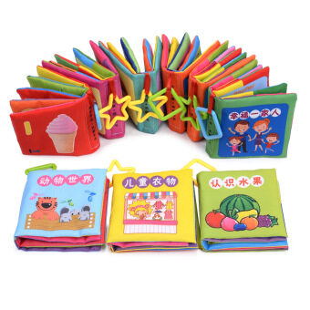 Baobao cloth book baby early childhood books