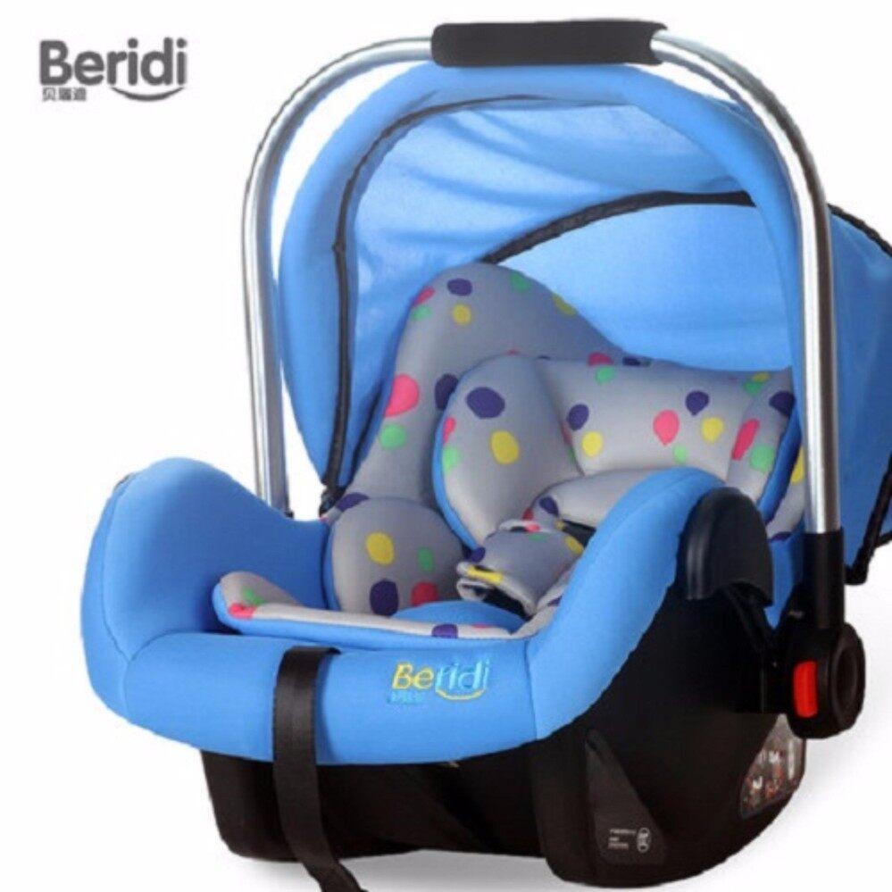 [BB19] Beridi Newborn Baby Cradle Car Seat