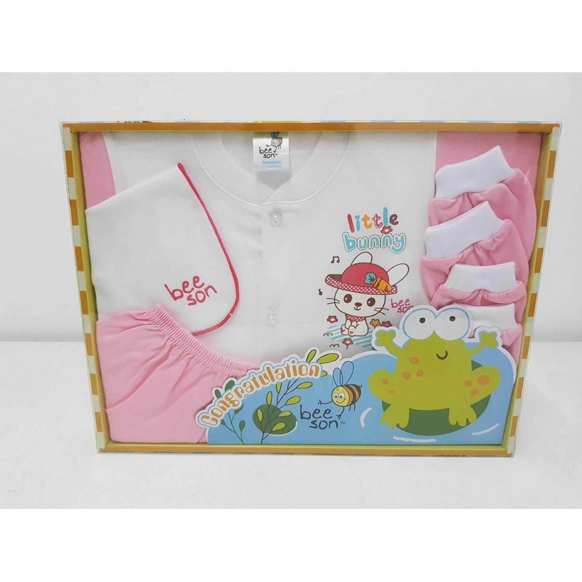 BEESON BABY GIFT SET -5pieces (0-3MONTHS)