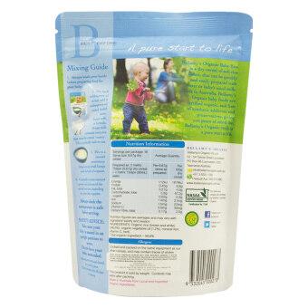 Bellamy?s Organic Baby Rice - 2