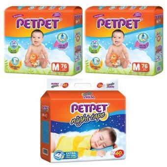 Harga [Best Night Bundle] PETPET Tape Diaper Mega Packs M76 (2pack) +PETPET Night Tape Diaper Mega Packs M60 (1pack)