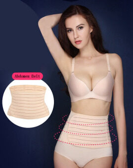 5659fdaa80fc5 Haotom Body Shaper Waist Trimmer Postpartum Support Belt Bengkung Modern  Corset Girdle Belts(Apricot)