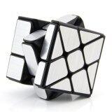 BolehDeals 5.8cm Mirror Magic Cube Puzzle Speed Cube Brain Teaser Game Intelligence Toy - 4
