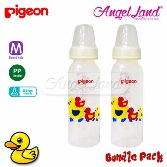 [Bundle Packs] Pigeon PP Bottle M Slim Neck 240ml Single Pack (Duck) 01894 x2