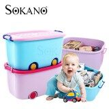 (RAYA 2019) Bundle Set of 2: SOKANO TOY TBW001 Multipurpose Multicolour Large Capacity Stackable Toy Box Organizer With Wheels (Blue And Pink)