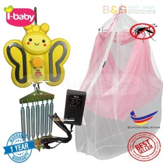 Harga Butterfly Electronic Baby Cradle Automatic Baby Cradle 1 Year Warranty Free One Baby Spring Cot Mosquito Net With Zipper