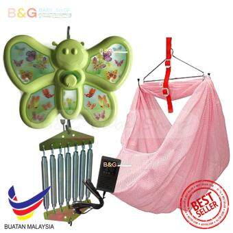 Harga Butterfly Electronic Baby Cradle Automatic Baby Cradle + One Baby Spring Cot Net