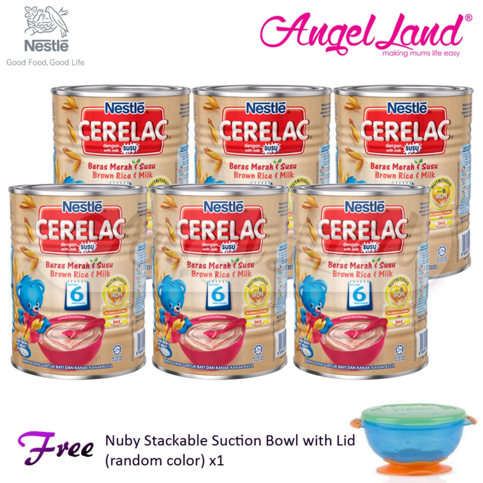 [Buy 6 Cerelac Free Bowl] Cerelac Brown Rice & Milk 6m+ (350g) x6 + FOC 1 Nuby Stackable Suction Bowl (random)
