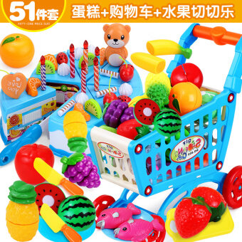 Harga Children's children over every family nursery toys cut vegetables