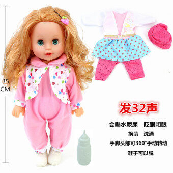 Children's girl toy doll princess to drink milk doll IntelligentSimulation blink doll will speak drinking urine