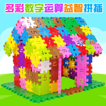 Harga Children's plastic box digital fight inserted building blocks BOY 4years old baby puzzle assembled girl toys 3-6 year old