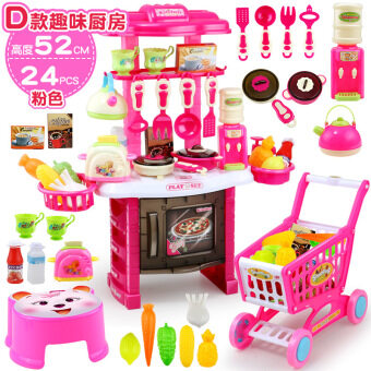 Children's toys male girl over every family kitchen cooking kitchentableware suit simulation over every family baby shopping car