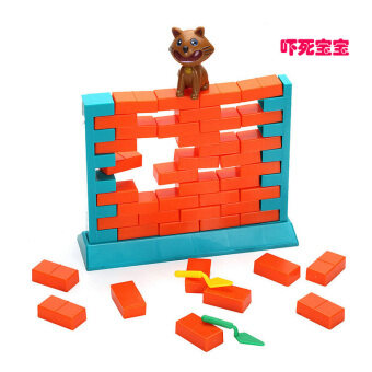 Classic children's desktop kitten split wall game educational toys