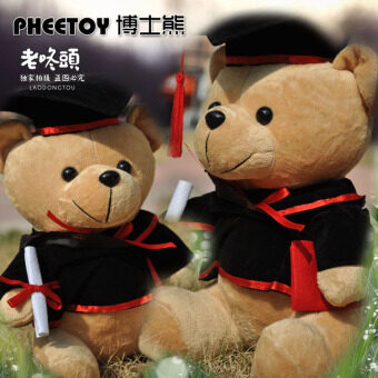Harga Classic Dr. graduation and autumn birthday gift plush toys