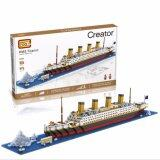 Classic Titanic Ship Loz Nano/Diamond Block Figure [Nanoblock/Nanoblocks Compatible] [Birthday Gift]