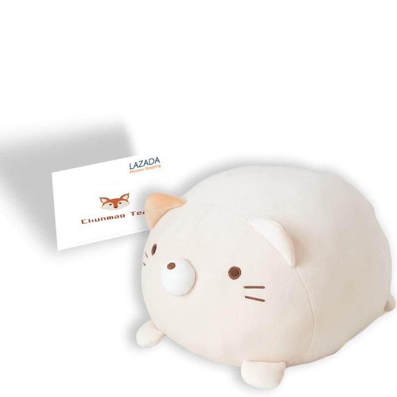 Sudut Biologis Bulu Katun Kecil Animal Cubicle Sudut Biologis Bantal Boneka Mewah Mainan 30 ~ 25 ~ 20 Cm- internasional